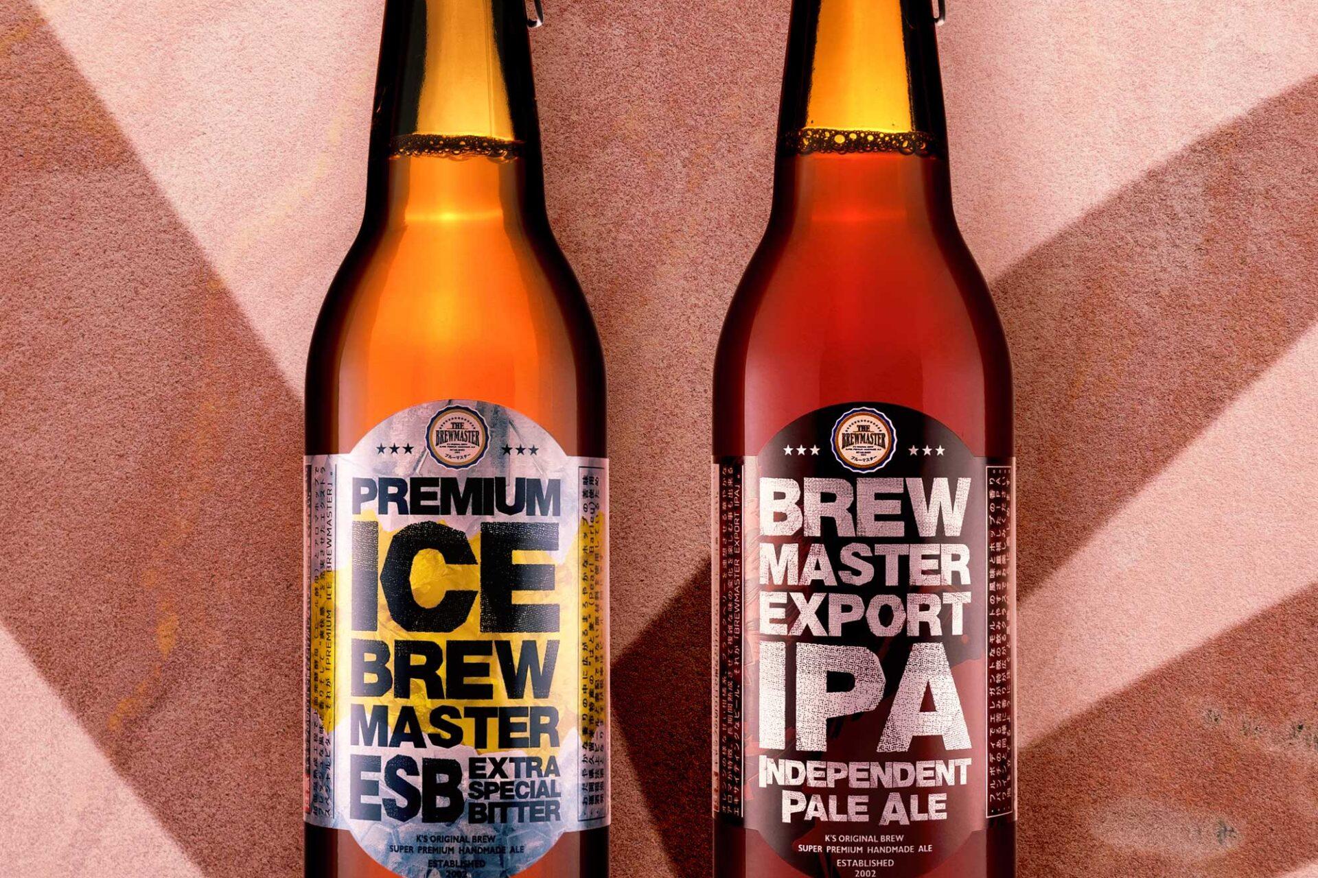 ラベルをデザインしたブルーマスタークラフトビール2種類のボトルが並んだ写真
