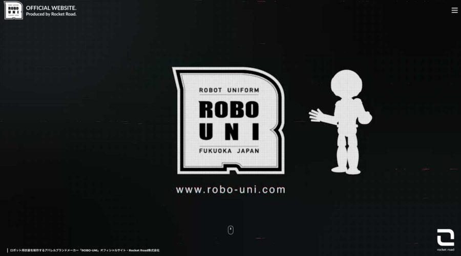 Rocket Road株式会社「ROBO UNI公式ショッピングサイト」制作デザイン画像