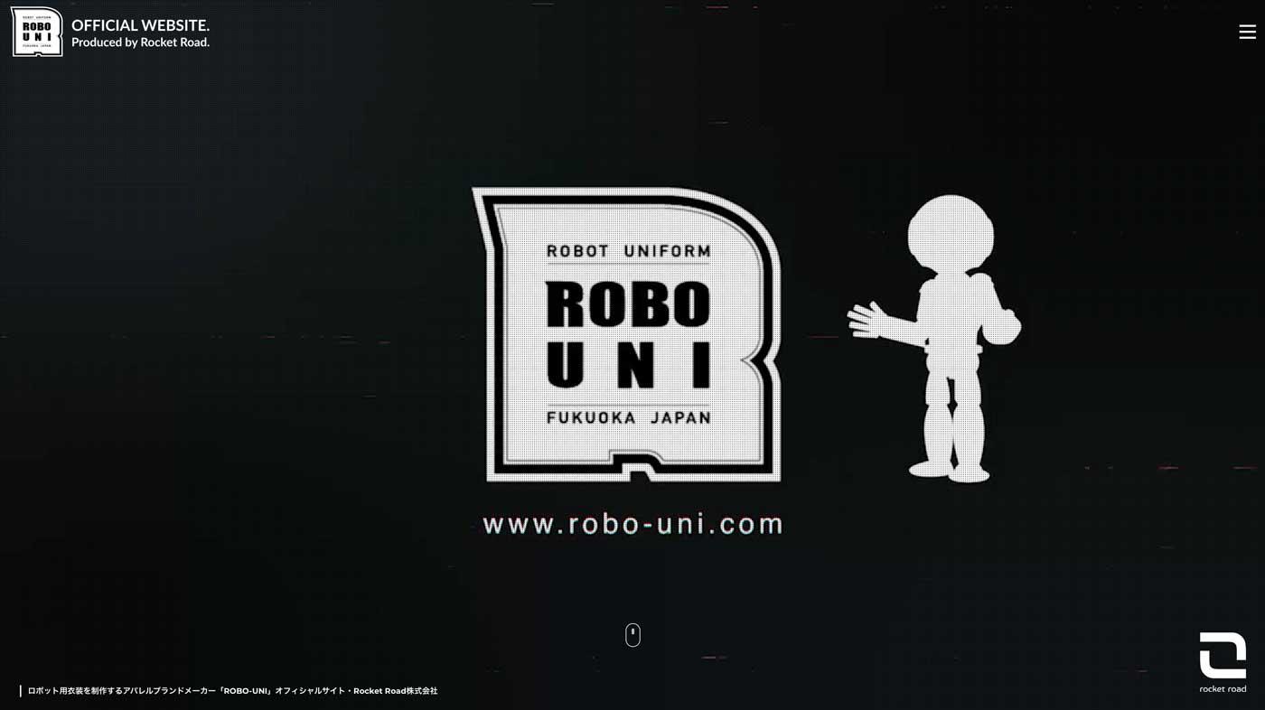Rocket Road株式会社「ROBO UNI公式ショッピングサイト」の制作デザインイメージ
