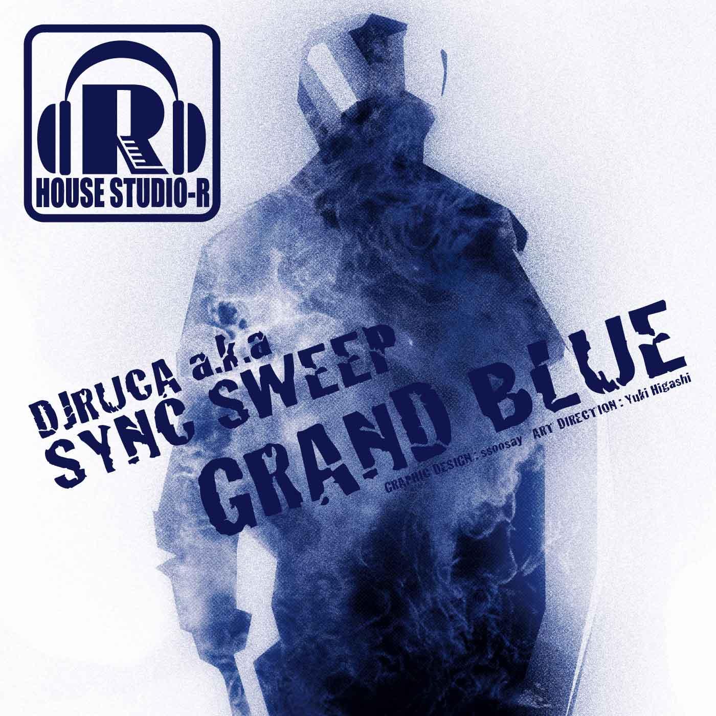 Grand Blue (Original Mix)アルバムカバーアートワーク